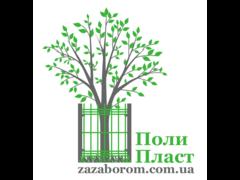 Недвижимость и строительство - Современные системы ограждения ТМ ЗаЗабором, ООО