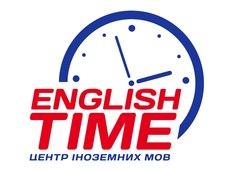 Услуги для бизнеса - Инглиш Тайм (English Time), Центр иностранных языков