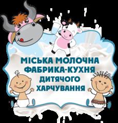 Медицина - Городская молочная фабрика-кухня детского питания