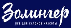 Магазины - Золингер Днепр (ул. Липинского)