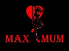 Клубы и ночная жизнь - Максимум, стриптиз-клуб