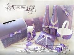 Магазины - Лилианнаведдинг (Liliannawedding)