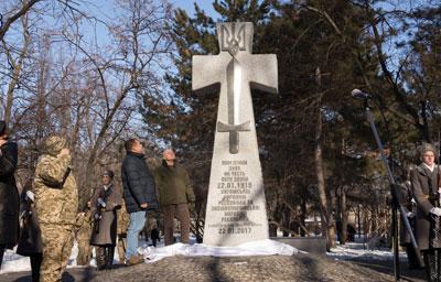 Что посмотреть - Памятник в честь Соборности Украины