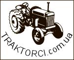 Магазины - Тракторци