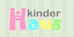 Магазины - Киндер Хаус (Kinder Haus)