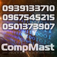 Компьютеры и интернет - КомпМаст, ЧП