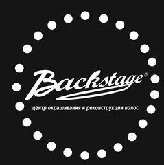 Бэкстейдж (Backstage), центр окрашивания и реконструкции волос