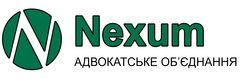 Услуги для бизнеса - Адвокатское объединение НЕКСУМ