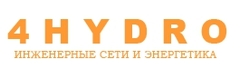 Коммунальные и аварийные службы - 4гидро, ООО