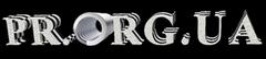 Производство и поставки - PR.ORG.UA - купить пружины в Днепропетровске