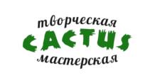 Услуги для бизнеса - КактусТМ (cactusTM)