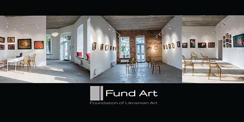 Фонд Арт (Fund Art), Галерея