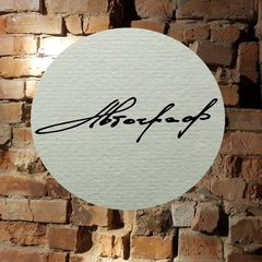 Рестораны - Автограф
