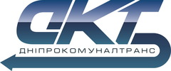Коммунальные и аварийные службы - Днепркомуналтранс, ООО