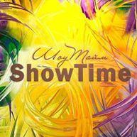 Образование и наука - Шоу Тайм (ShowTime) — уроки вокала в Днепре