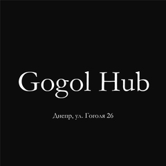 Услуги для бизнеса - Гоголь Хаб (Gogol Hub)