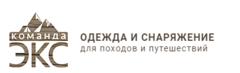 Туризм - Команда ЕКС - экипировочный центр и интернет-магазин - снаряжение, одежда и обувь для туризма