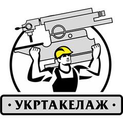 Перевозка грузов - Укртакелаж