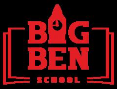 Образование и наука - Частная школа BIG BEN с углубленным изучением английского языка