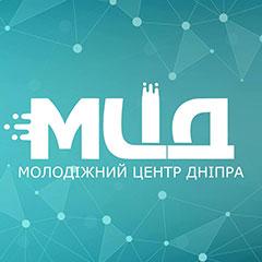 Общество и религия - Молодежный центр Днепра