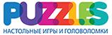 Магазины - Пазлы (Puzzles) магазин-клуб настольных игр и головоломок