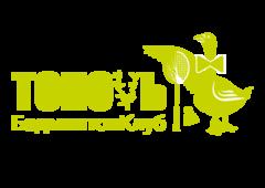 Спорт и активный отдых - Бадминтон Клуб Тополь
