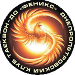 Образование и наука - Спортивный клуб  Таеквон-До ИТФ