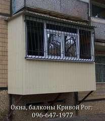 Коммунальные и аварийные службы - Французские балконы, ООО