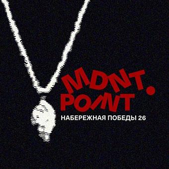 Клубы и ночная жизнь - МДНТ (Midnight Point)
