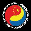 Перевозка грузов - Укр-Китай Коммуникейшин, ООО