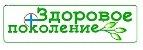 Медицина - Медицинский центр Здоровое поколение на Мануйловском