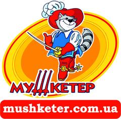 Производство и поставки - Мушкетер, ТМ