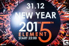New Year Party «The 5th Element» (Campus Bar)
