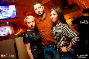24-25 ������, Big Ben, Karaoke Bar