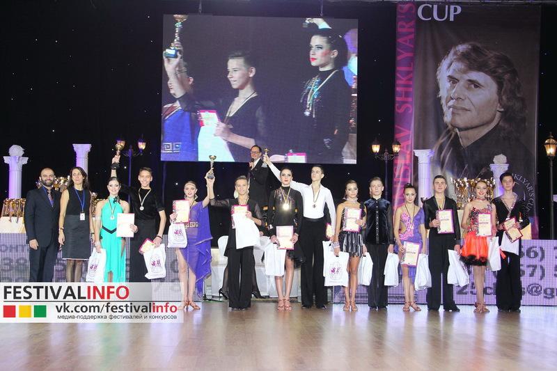 Международный турнир по спортивным танцам «Кубок Станислава Шкляра 2015»