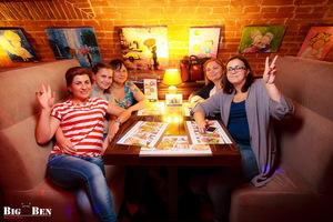 22-23 ����, Big Ben, Karaoke Bar