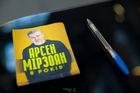 Автограф-сессия Арсена Мирзояна