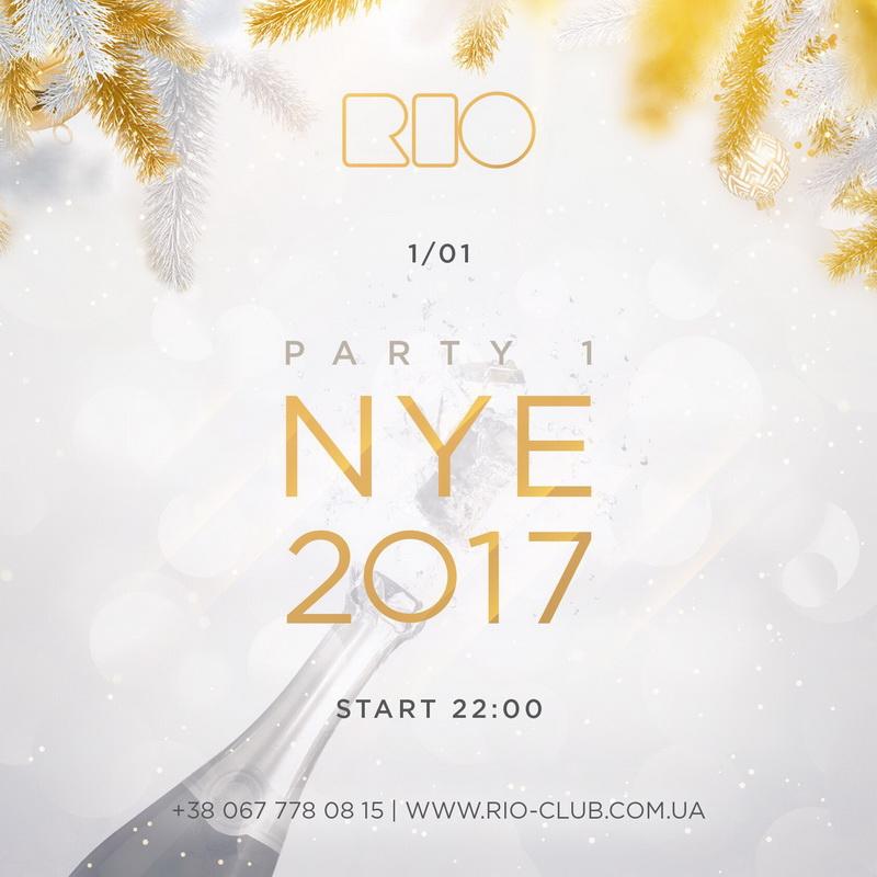 1 января в Rio Club