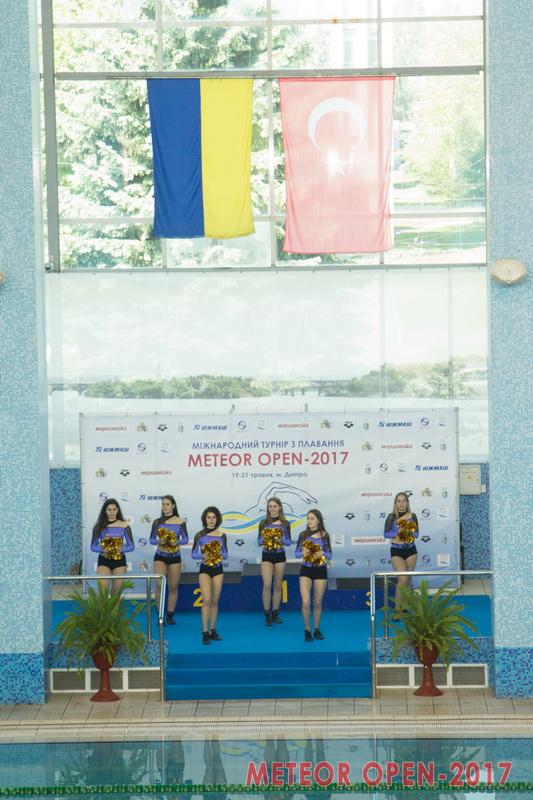 Міжнародний турнір з плавання «Meteor Open – 2017»