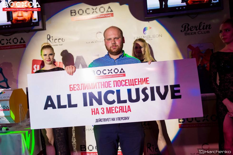 Super All Inclusive в Хамелеон, Берлин, Рикко, Чайная 28 сентября
