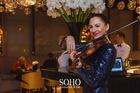 SOHO Restaurant & bar 22-23 ноября