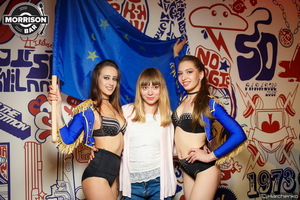 Euro Party (Morrison Bar, 18.05.2018)