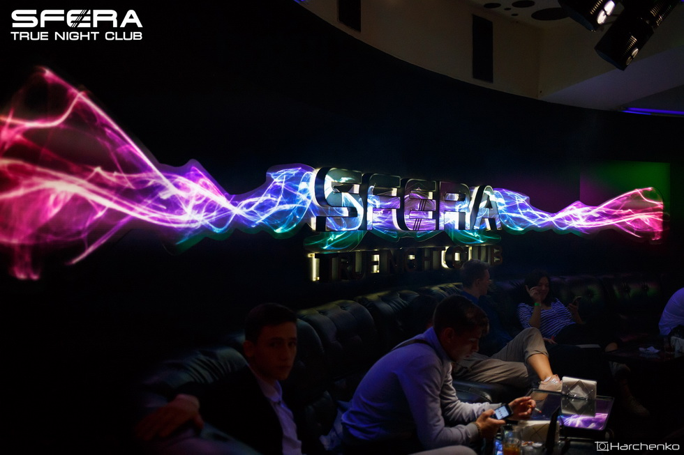 7 сентября в Sfera