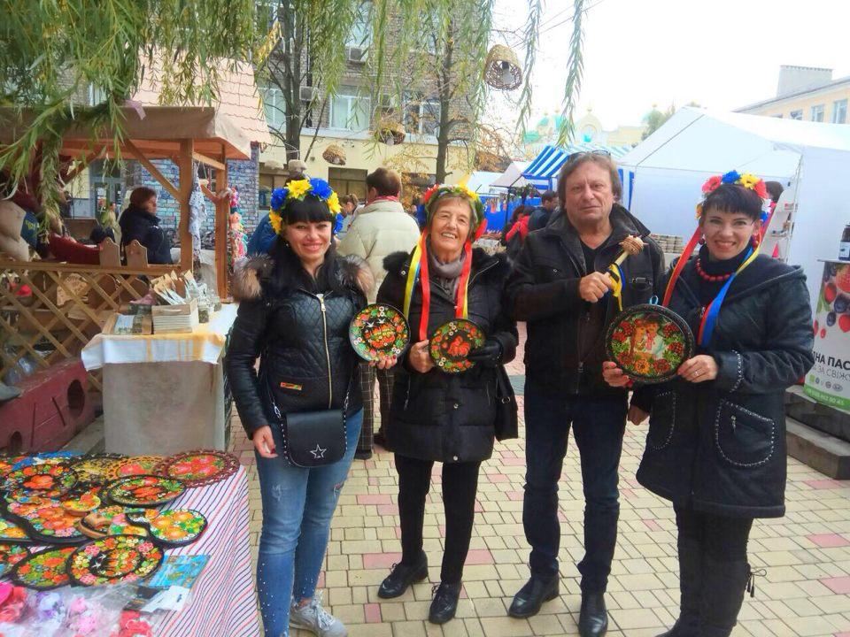 Ярмарок України