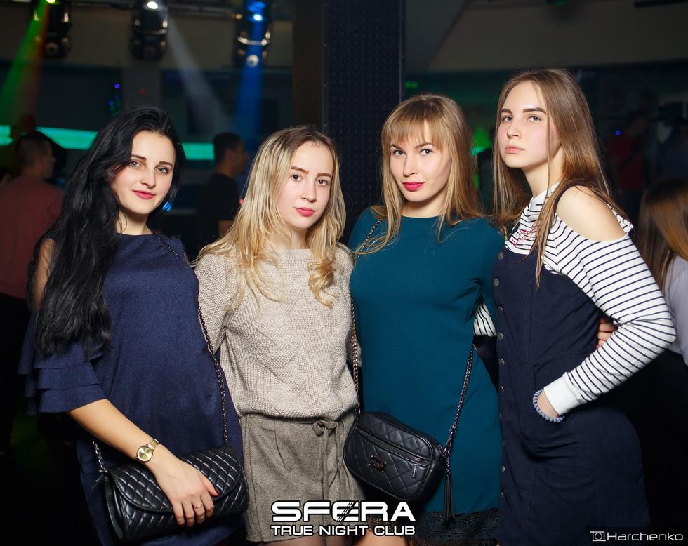 23 ноября в Sfera