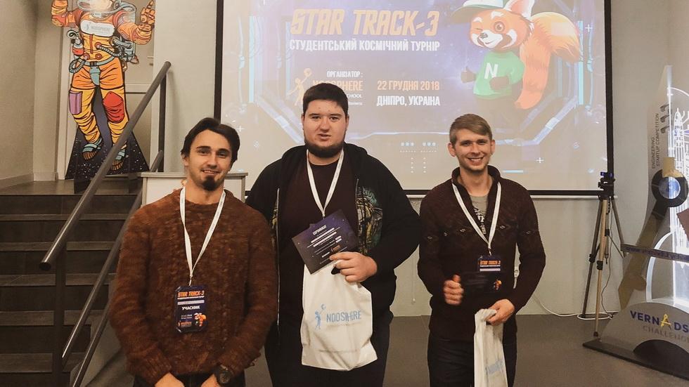Star Track-3