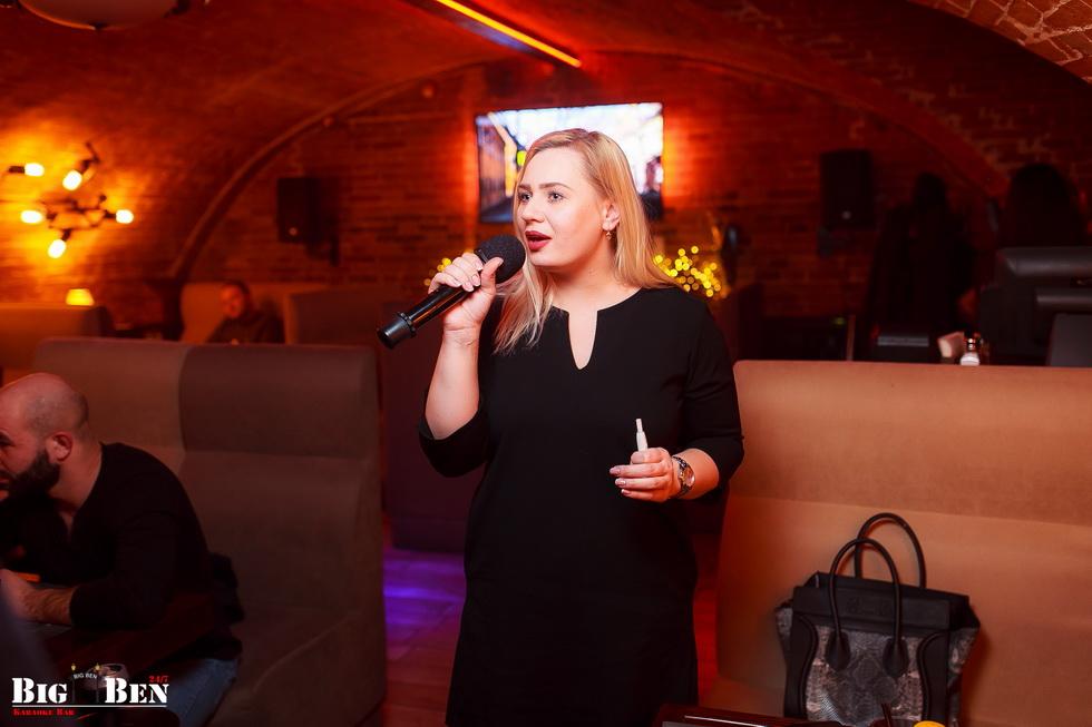1 - 2 февраля 2019, Big Ben Karaoke Bar