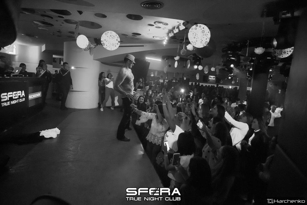 7 марта в Sfera