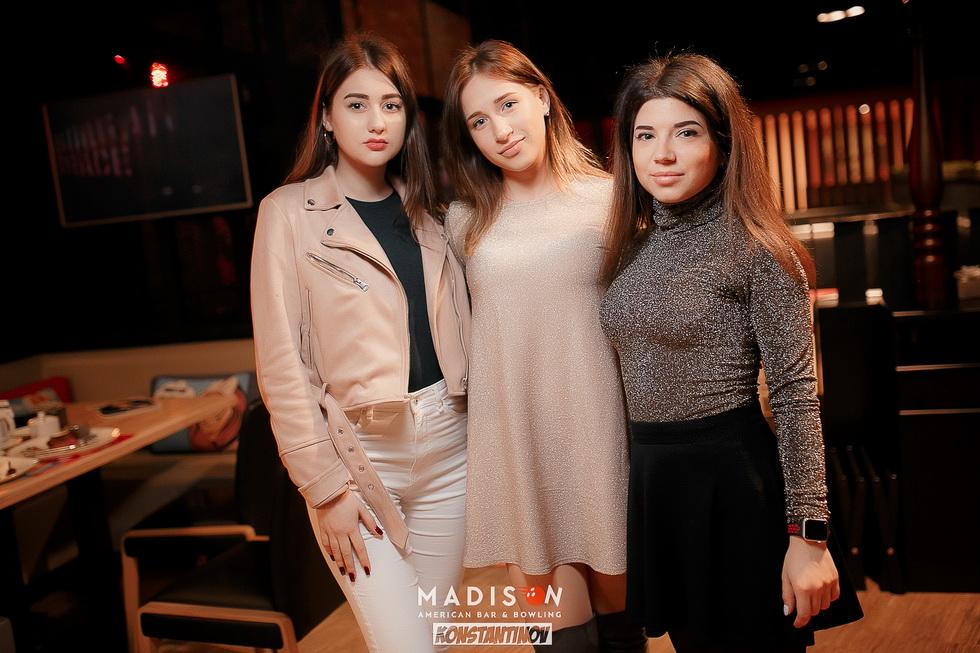 DJ Deep Side in MADISON 30 марта 2019