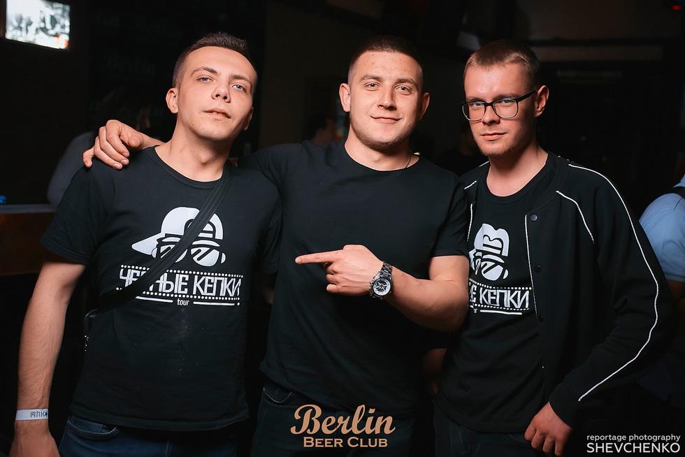19 апреля в НК Берлин
